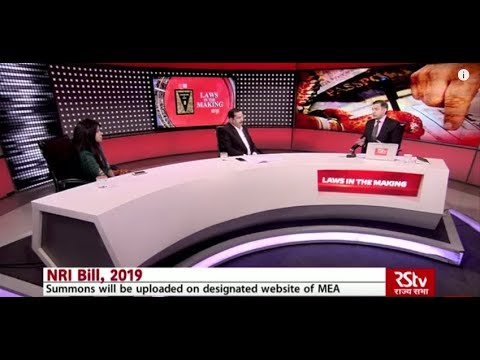 Laws in the making - 'The Registration of Marriage of Non-Resident Indian Bill, 2019'