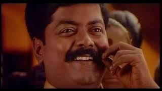 Iraniyan Tamil Movie