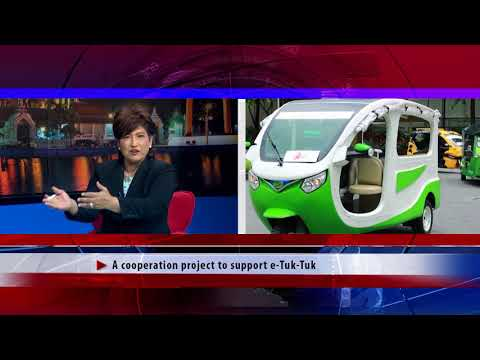 Thailand Today 025,  e-Tuk-Tuk or electric Tuk-Tuk By Assoc.Prof. Apichit Therdyothin (Nov 23, 2017)