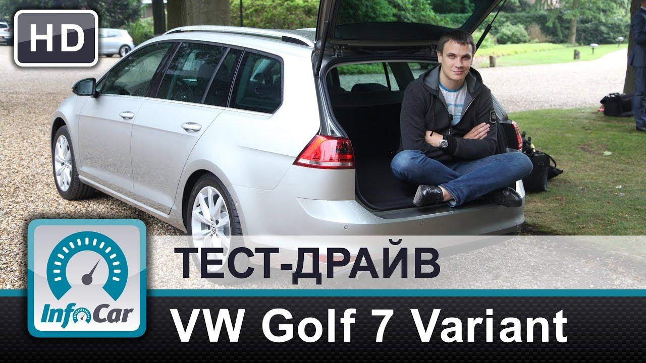 фольксваген гольф 7 видео тест драйв