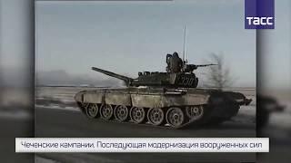 Красной армии — 100 лет. Как развивалась армия в течение века.