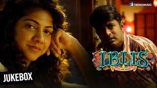 Iblis Malayalam Movie | Audio Jukebox | Asif Ali | Madonna Sebastian | Dawn Vincent | TrendMusic
