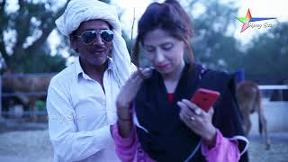 Tharki baba | New Funny Video By Apny Star