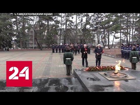 Владимир Колокольцев посетил Ставрополье - Россия 24