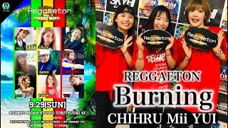 桐林佑衣 mii 菅藤千春 Tokyo Reggaeton event
