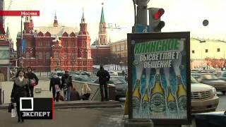 Наружная реклама в Москве(, 2011-12-06T10:22:03.000Z)