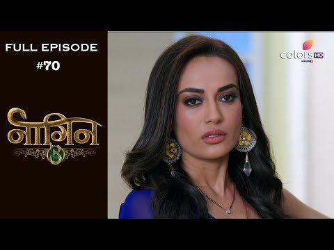 Naagin 3 - 27th January 2019 - नागिन 3 - Full Episode