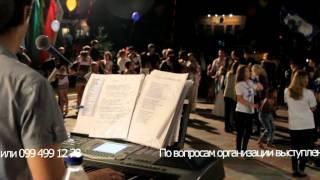 живая музыка на свадьбу, корпоративы и торжества.mpg