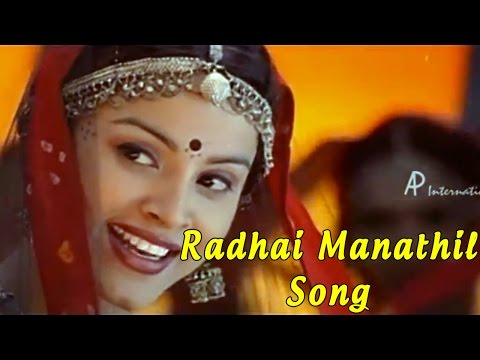 Snegithiye Tamil Movie Songs | Radhai Manathil Video Song | Jyothika | Tabu | Vidyasagar
