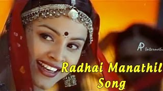 snegithiye-tamil-movie-songs-radhai-manathil---song-jyothika-tabu-vidyasagar