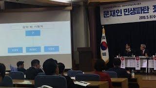 """""""윤지오 지상파3사 출연 누군가 기획""""...KBS 친 …"""