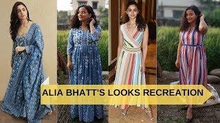 Alia Bhatt Outfit Recreations