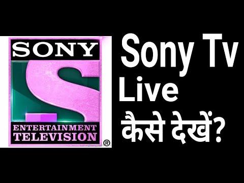 #Sony_Tv|| Sony Tv Shows Live कैसे देखें?
