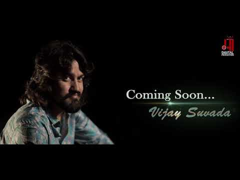 Vijay suvada coming soon albam