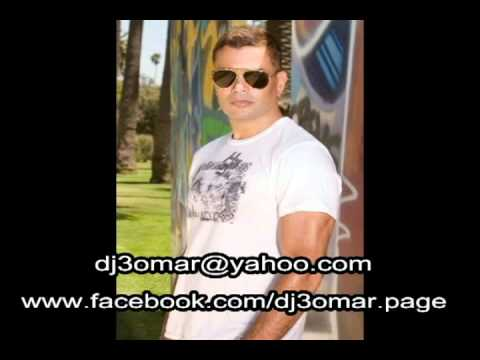 Amr Diab - Aslaha Btefre2 - Remix - DJ 3Omar