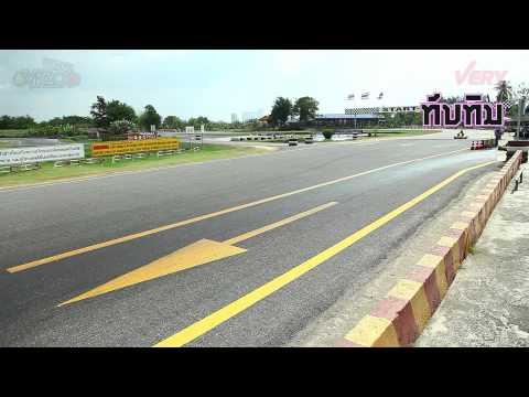 VRZO - Go Kart พัทยา