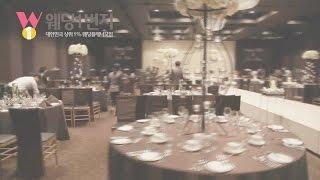 역삼동 웨딩홀 역삼 아모리스 예식장 영상
