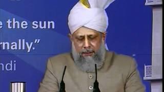 Jalsa Salana USA 2006, Concluding Address by Hadhrat Mirza Masroor Ahmad, Islam Ahmadiyyat (Urdu)