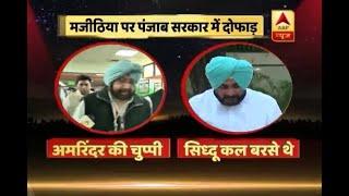 Kaun Jitega 2019: After AAP, Punjab Govt stands divided on Majithia row