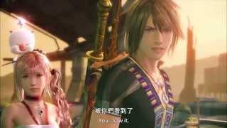 。HD 1080p 中文字幕版。《Final Fantasy XIII-2》TGS 2011 Trailer PS3 Ver. ( English Sub )