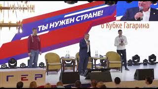 Топ-7 цитат Минниханова на форуме МГЕР