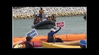 Okinawa: une manifestation navale contre la construction d'un nouvel aérodrome US