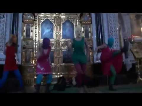пусси райот срань господня Pussy Riot Punk Prayer
