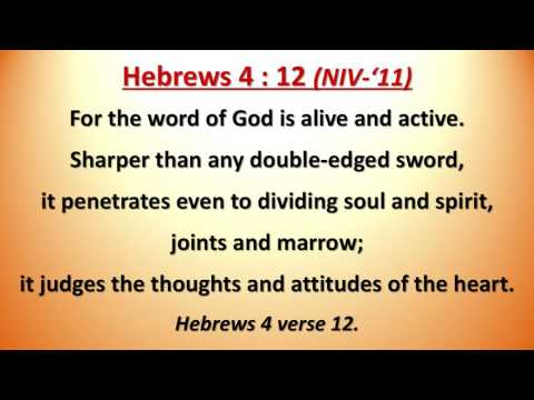 Hebrews 4 : 12 - For the word of God is alive and active (Scripture Memory  Song)