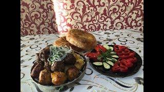 Узбекское блюдо Казан-Кабоб(Кебаб)!Очень Вкусно!