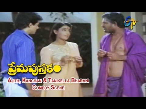Prema Pusthakam Telugu Movie | Ajith, Kanchan & Tanikella Bharani Comedy Scene | Ajith | ETV Cinema