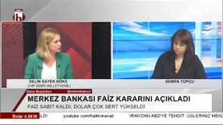 CHP'de değişim için imza veren Selin Sayek Böke kurultayın kaçınılmaz olduğunu söyledi