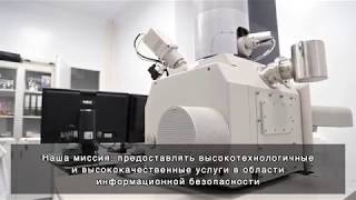 "Целевое обучение от ФГУП ""НПП ""Гамма"""