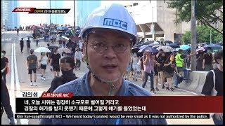 [영어 자막본] 2019 홍콩의 분노 - 스트레이트 65회