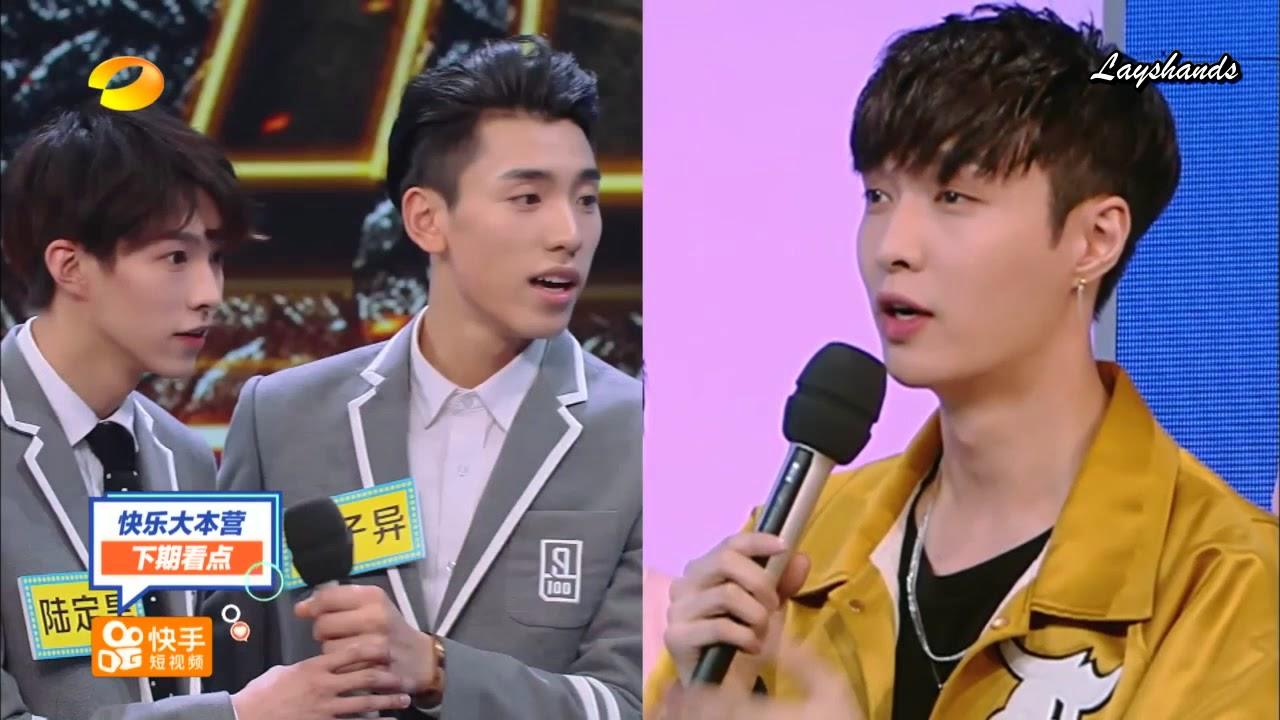 [Eng Sub] Happy Camp Idol Producer Trainees x Yixing Episode Preview 180127  LAY