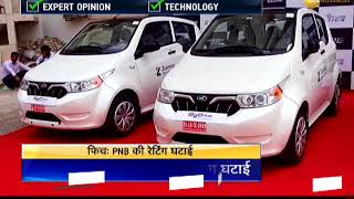 Now you can run electric car on rent with Zoomcar in New Delhi