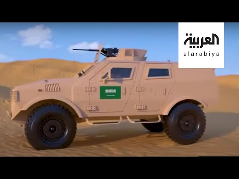نشرة الرابعة | السعودية تبدأ توطين تصنيع المدرعة العسكرية -الدهناء-  - نشر قبل 30 دقيقة