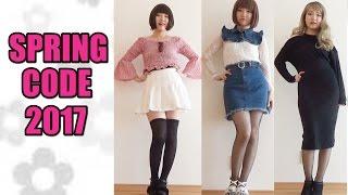 【ファッション】9パターン春服コーディネート楽しく紹介してみた♡/Spring Fashion Coordinate すずきさあや 検索動画 12