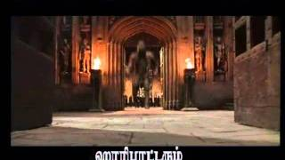 Harry Potter and the Deathly Hallows   Part 2 Tamil Trailers