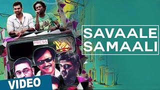 Official: Savaale Samaali Video Song | Savaale Samaali | Ashok Selvan | Bindu Madhavi | Thaman
