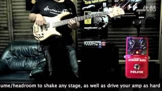 NUX Scream Bass Bass overload effector online audiovisual HD