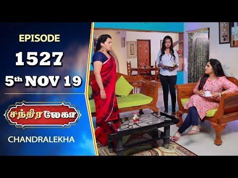 CHANDRALEKHA Serial   Episode 1527   5th Nov 2019   Shwetha   Dhanush   Nagasri   Arun   Shyam
