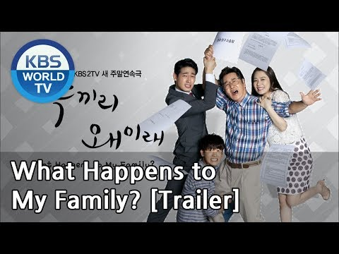 What Happens to My Family? | 가족끼리 왜 이래 [Trailer]