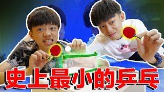 【游戏】挑战全世界最小的乒乓!!!
