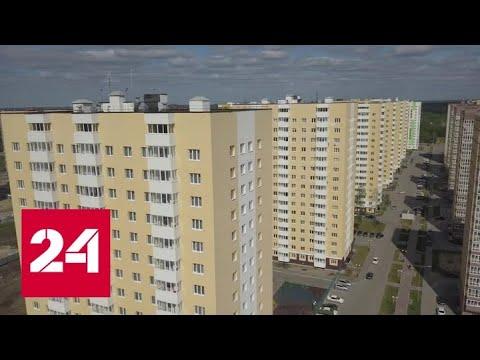 Сниму квартиру. Специальный репортаж Георгия Подгорного - Россия 24