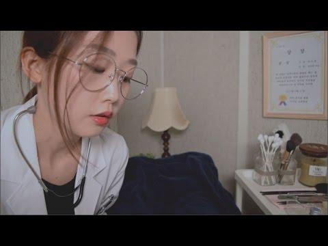 [ASMR] 슬립닥터 데이나 클리닉 SLEEP DOCTOR CLINIC (ENG SUB)