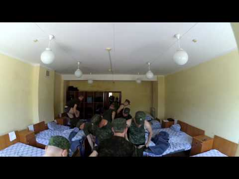 Подъем по тревоге в армии