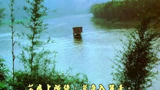 陋室銘.唱 詞/劉禹錫 曲/融熙