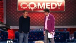 Comedy Club - Российское гражданство