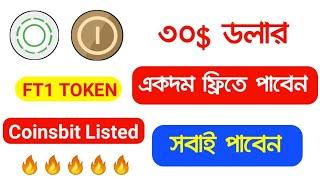 Earn Money Free 30$ USD | FT1 Token Coinsbit Exchanger Listed||Don't Miss This Offer|`Rakib Official