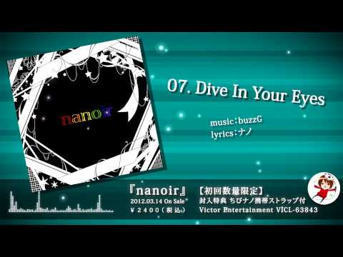 Nano - Debut Album Nanoir Preview